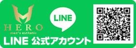 HERO LINE公式アカウント